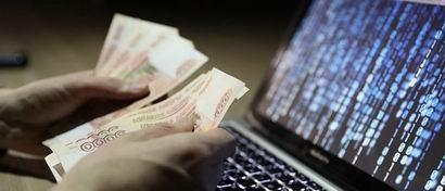 Россиянин за год заработал миллионы на краже паролей и избежал тюрьмы