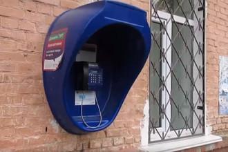Украина осталась без таксофонов