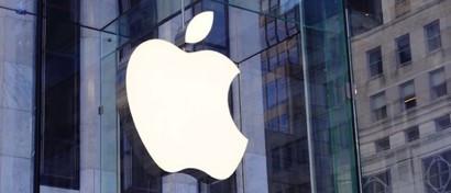 Apple готовится «амнистировать» для iOS приложения конкурентов