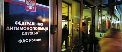 Законопроект о регулировании интеллектуальной деятельности грозит катастрофой российским ИТ