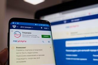 Россиянам дадут бесплатный доступ к 400 сайтам. Список