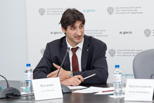 kachanov600.jpg