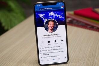 Facebook пыталась купить шпионское ПО для слежки за пользователями iPhone