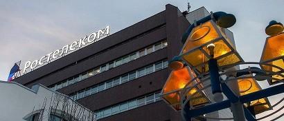Ростелеком заплатил 730 миллионов за оператора с трагической судьбой