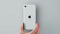 Создан новый самый дешевый iPhone