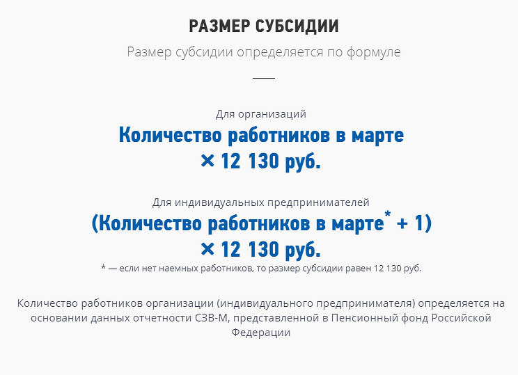 nalog602.jpg