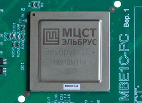 mb603.jpg