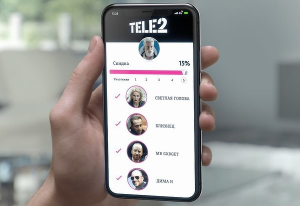 tele601.jpg