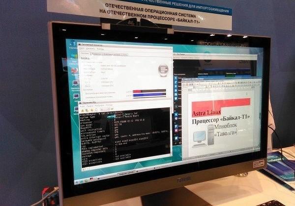 linux600.jpg