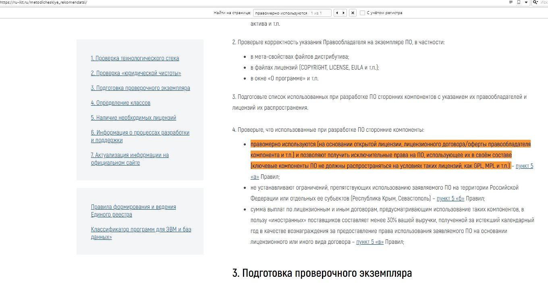 linux601.jpg