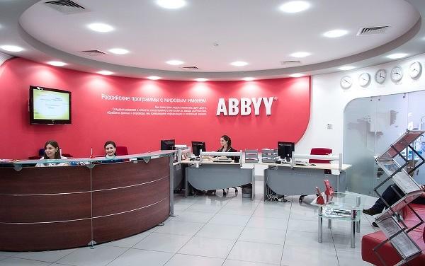 abbyy600.jpg