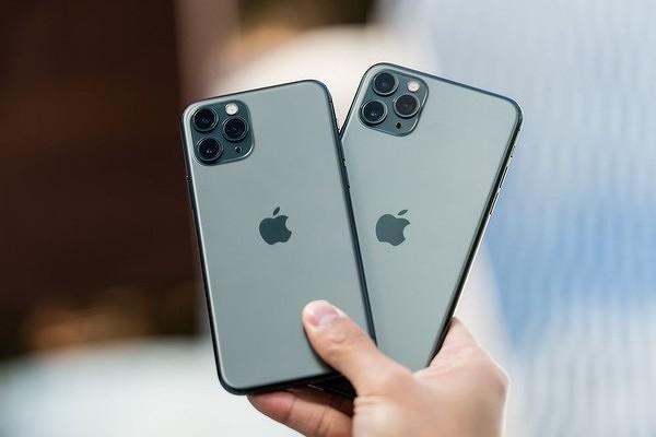 iphone600.jpg