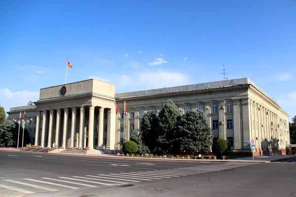 bishkek600.jpg
