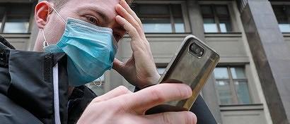 Система слежки за россиянами, инфицированными COVID-19, заработает по новым правилам