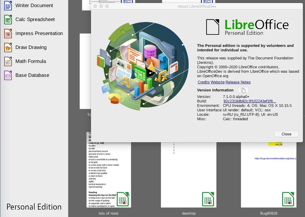 libreofficesplashscreen.png