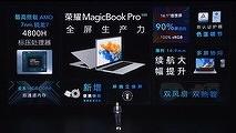 Полноразмерный ноутбук Honor MagicBook Pro 2020 Ryzen Edition