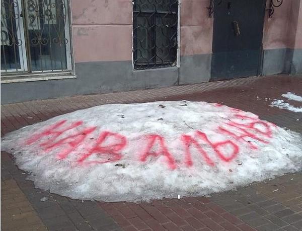 navalnyj600.jpg