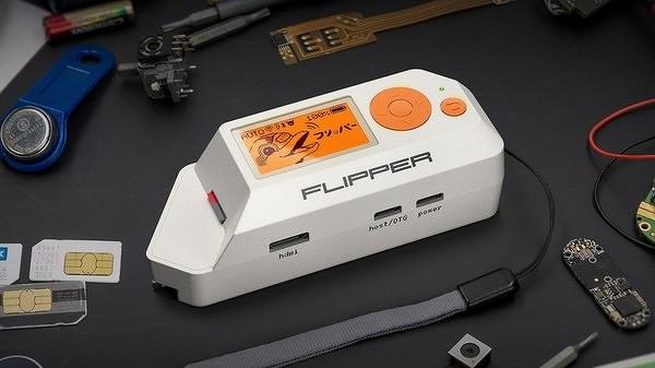flip600.jpg