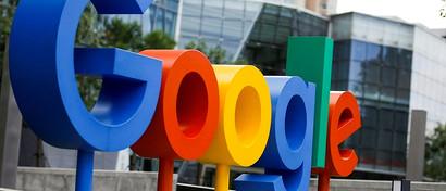 Google раздаст бесплатные курсы техподдержки россиянам, потерявшим работу