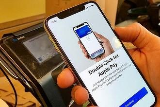 Apple купила платежное приложение, приглянувшееся Сбербанку и его бывшему ИТ-директору