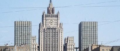 МИД закупает российские антивирусы для своих ПК на Windows XP, Linux и macOS