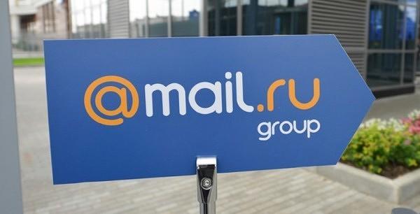 Mail.ru заплатила 300 миллионов, чтобы СУБД Tarantool захватила мир