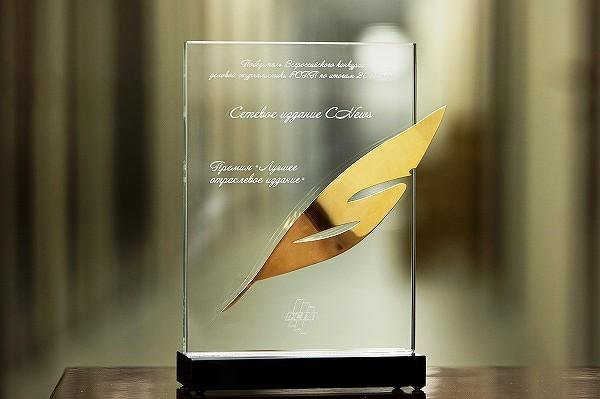 cnews_nagrada.jpg