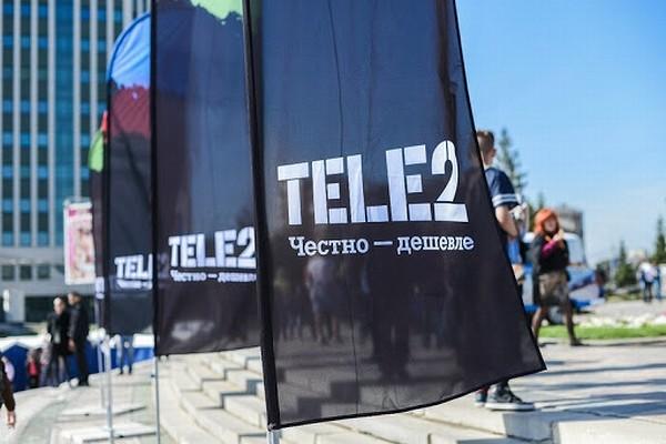 tele600.jpg