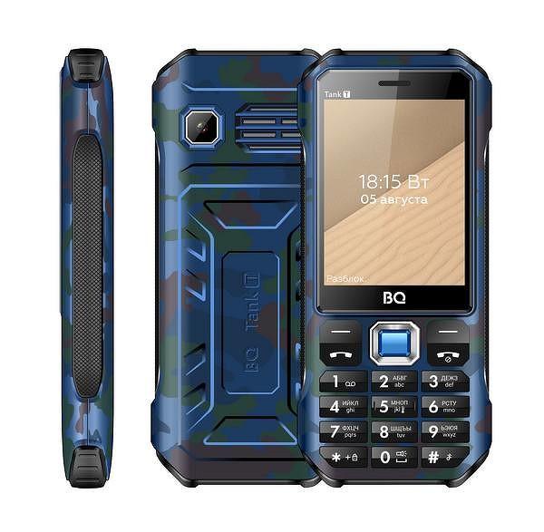 bq2824bluecamouflage.jpg