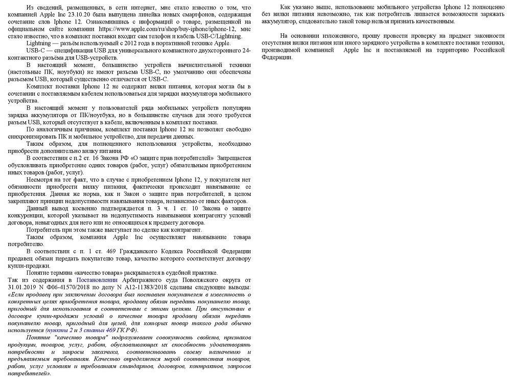 proxy602.jpg