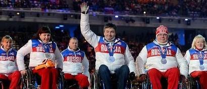 «Ростелеком» крупно не расплатился с российскими спортсменами-инвалидами Олимпиады в Сочи