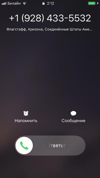 sim3502.jpg