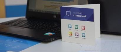 «Мой офис» ускорился в 8 раз, обзавелся российской криптографией и получил еще более сотни обновлений