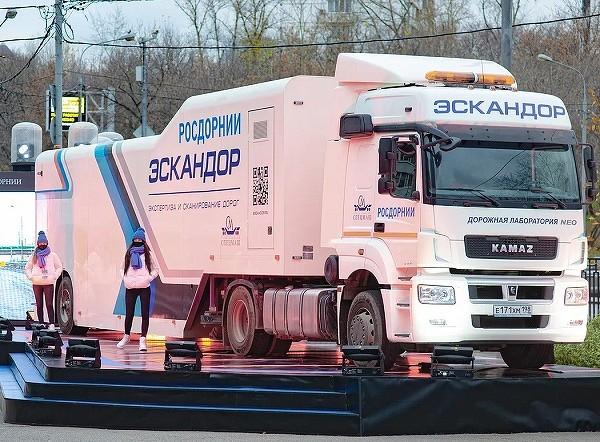 eskandor600.jpg