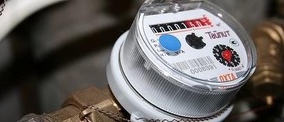 Сбербанк открыл сервис получения квитанций за услуги ЖКХ в цифровом виде