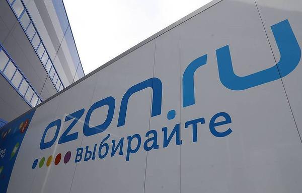 ozon6002.jpg