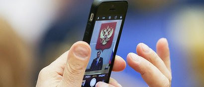 В России новые правила предустановки российского ПО на ПК и смартфоны. Начат прием заявок от разработчиков