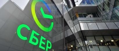Сбербанк приобрел музыкальный B2B-сервис за сотни миллионов рублей