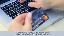 В Белоруссии заработала национальная электронная почта. Каждое письмо платное
