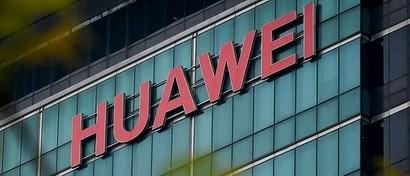 Huawei выпускает собственный браузер для ПК, чтобы конкурировать с Google Chrome