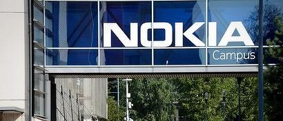 Nokia выпускает уникальный смартфон с огромным экраном за копейки