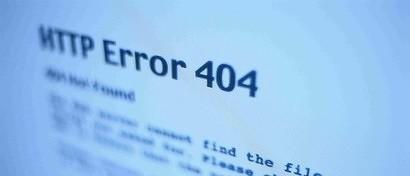 Закрыт старейший в мире сайт с залежами компьютерных программ. Он был старше Яндекса и Google