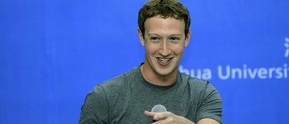Facebook начал блокировать публикации с цитатами из Евангелия