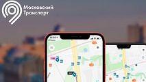 Москва запускает сервис заказа автобуса с вызовом и оплатой через приложение