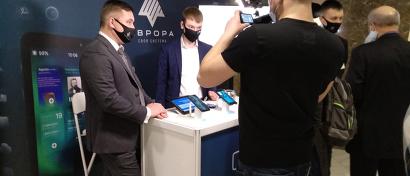 Открытая мобильная платформа представила экосистему Авроры на Инфофоруме-2021