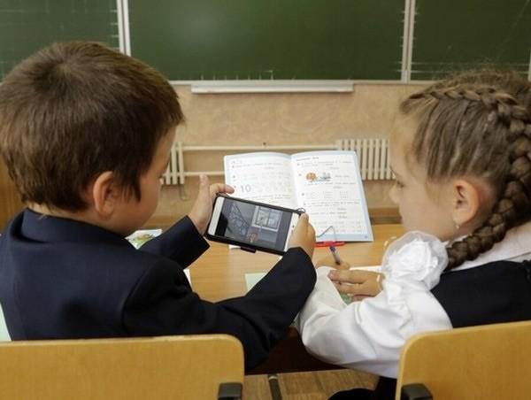 school600.jpg