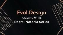 Новое поколение бестселлеров Xiaomi Redmi Note получит экран лучше, чем у iPhone