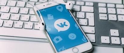 МТС, «Билайн», Tele2, «Ростелеком» требуют лишить россиян бесплатного доступа к «Вконтакте»