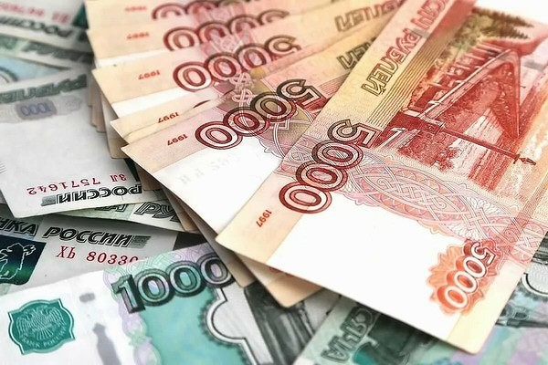 money600.jpg
