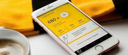 Билайн выставил на продажу данные об абонентах по номерам их телефонов